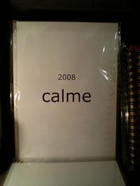 200708_760