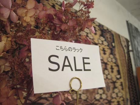 0020130724sale_001