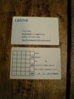 calme2005